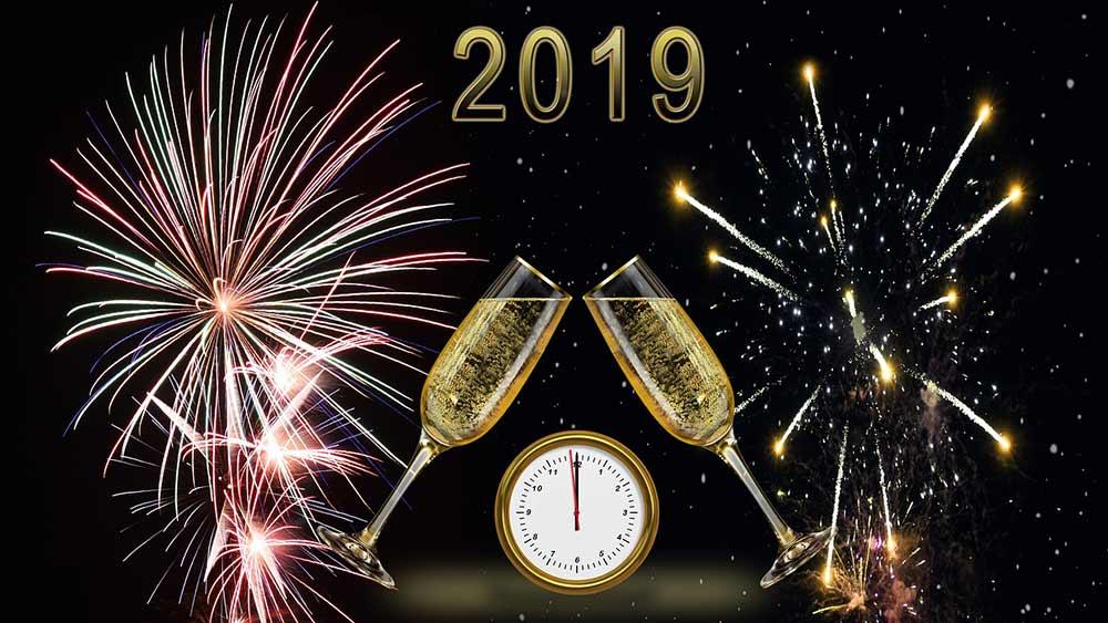 Фойерверк по случай новата година (2019)