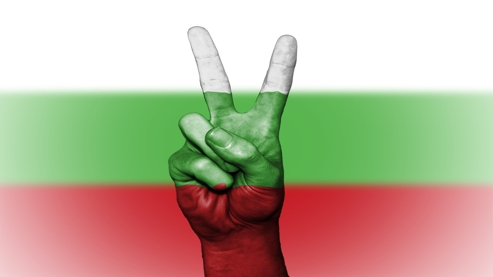 Unification Day of Bulgaria