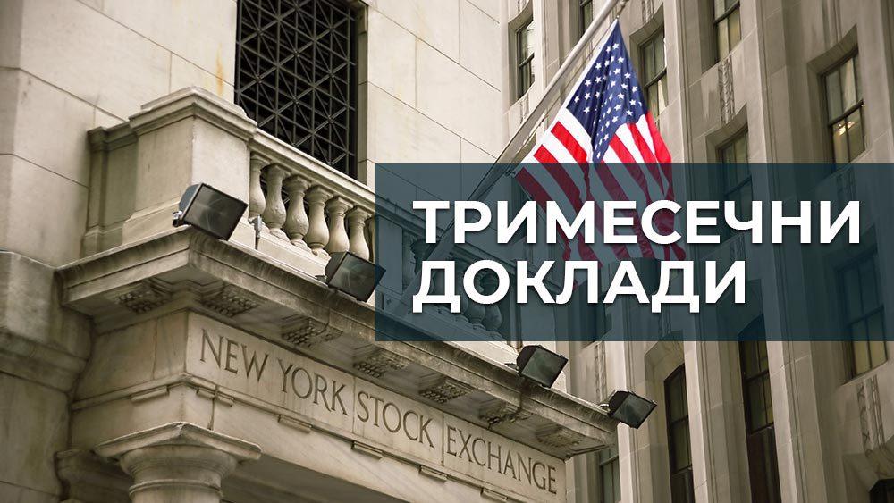 Снимка на сградата на NYSE в Ню Йорк