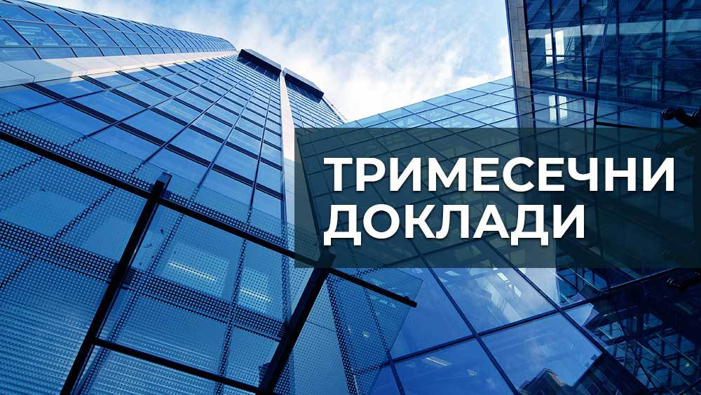Снимка на остъклени небостъргачи