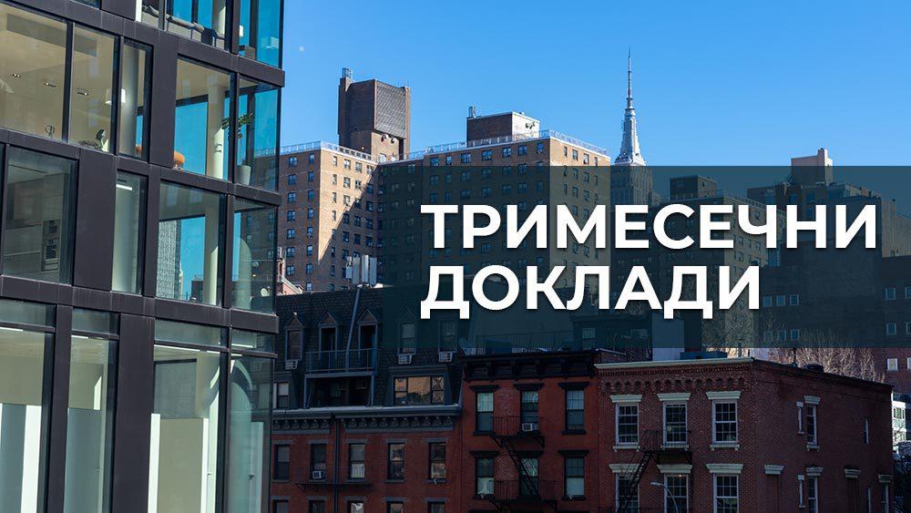 Снимка на сгради в оживен град