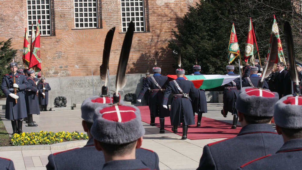 National Independence Day of Bulgaria