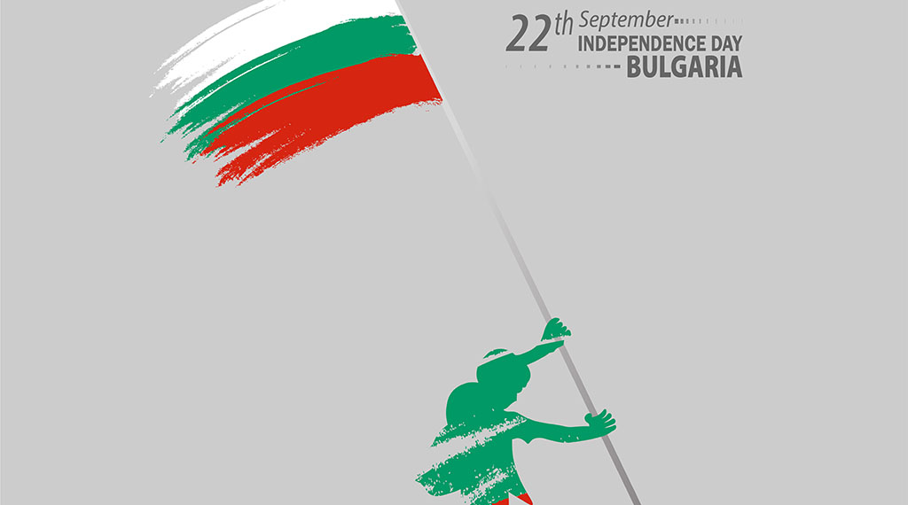 Vector Illustration of Bulgaria Independence Day. 22 September.